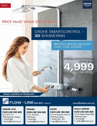 GROHE SMARTCONTROL-3D SHOWERING